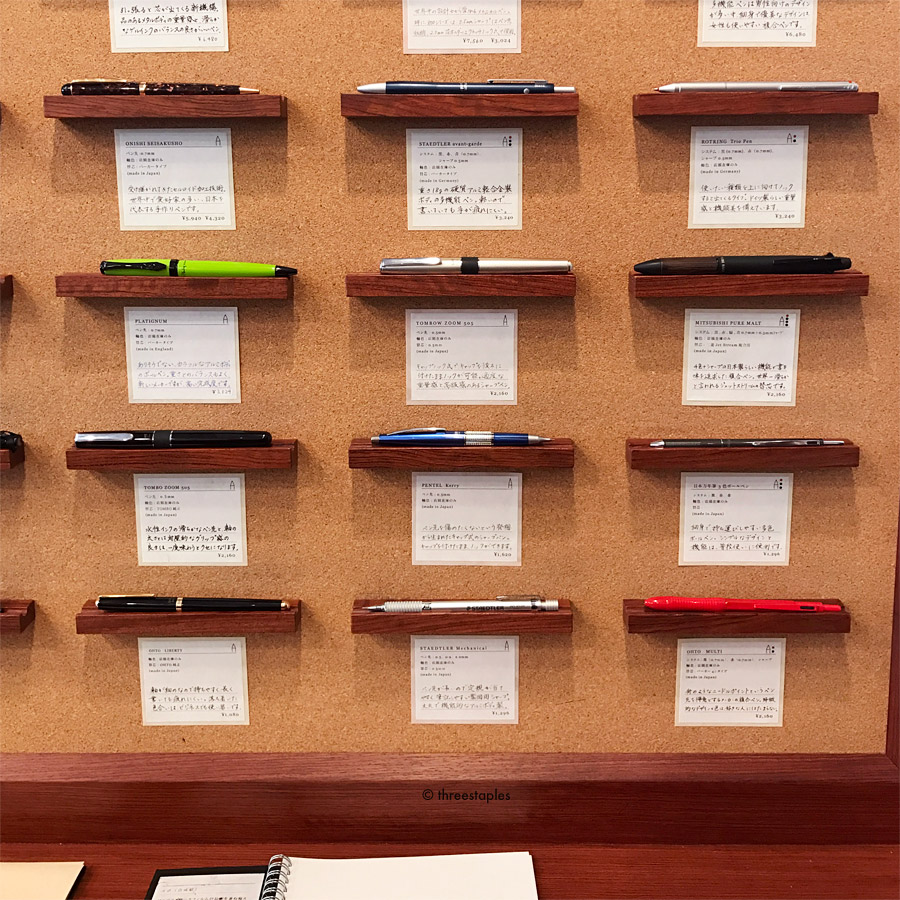 A wall full of pens you can try. There were fountain pens, roller ball pens, ball points, etc, in a wide range of price points.
