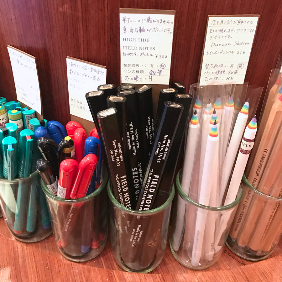 There was a round table full of novelty pens and pencils, including Field Notes Brand's  Carpenter Pencils  and designer Duncan Shotton's  Rainbow Pencils .