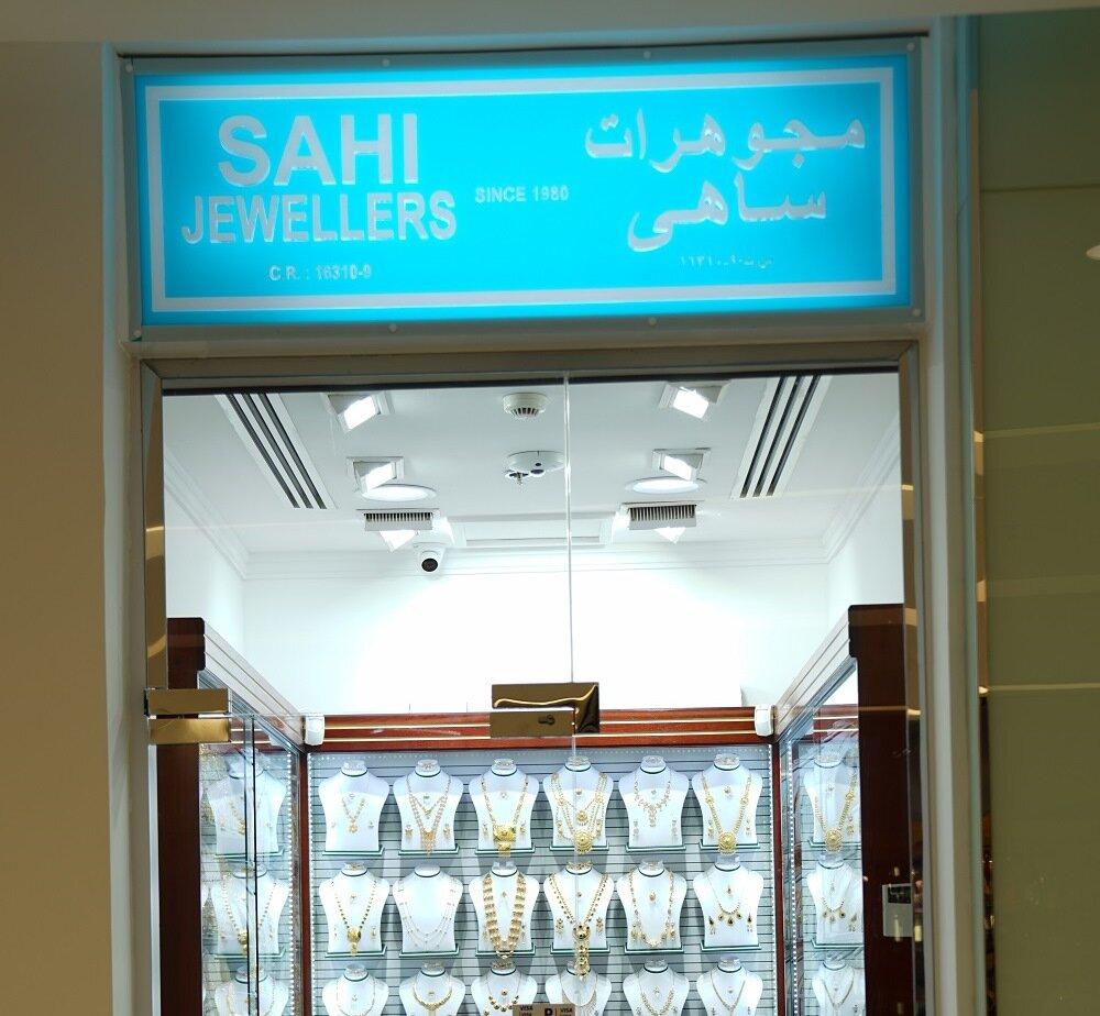 SAHI Jewellers2.jpg