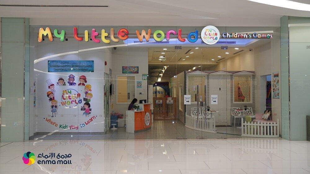 My Little World11.jpg