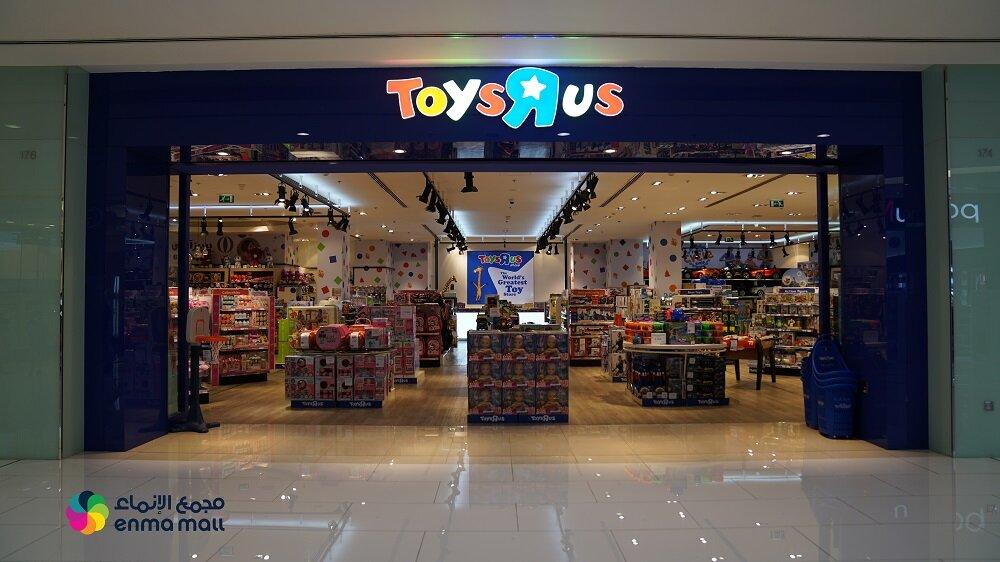 Toys R Us1.jpg
