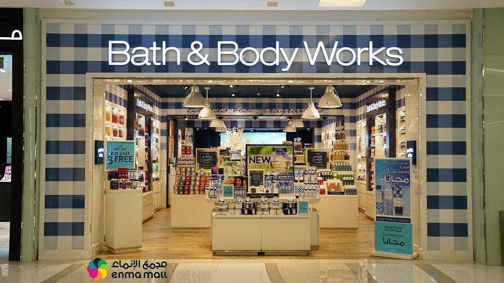 Bath and Body Works1.jpg