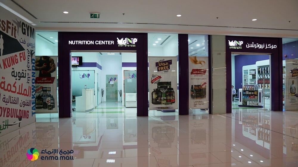 Dr Nutrition1.jpg