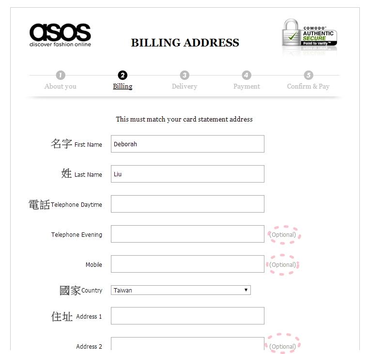 Billing Address 也就是帳單會寄去的住址  一樣都要填英文喔!!  粉紅色的圈圈 那格就不一定要填寫囉   住址中翻英 (請按這)