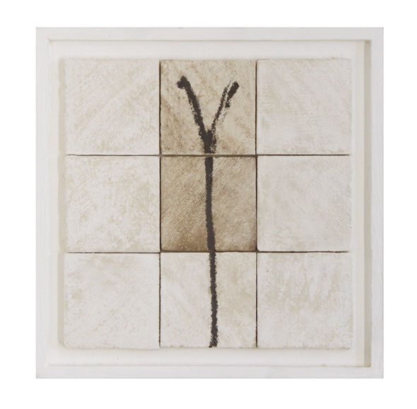 Walking Stick - Hazel 20 x 20 cm gouache & graphite on end wood grain