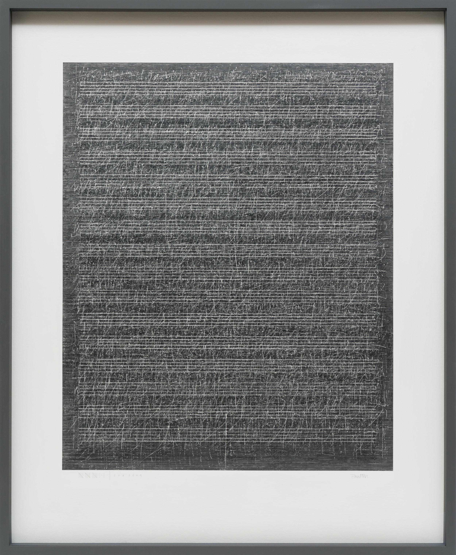 Sea Song | 16.1   103x126cm   gouache & graphite on canvas