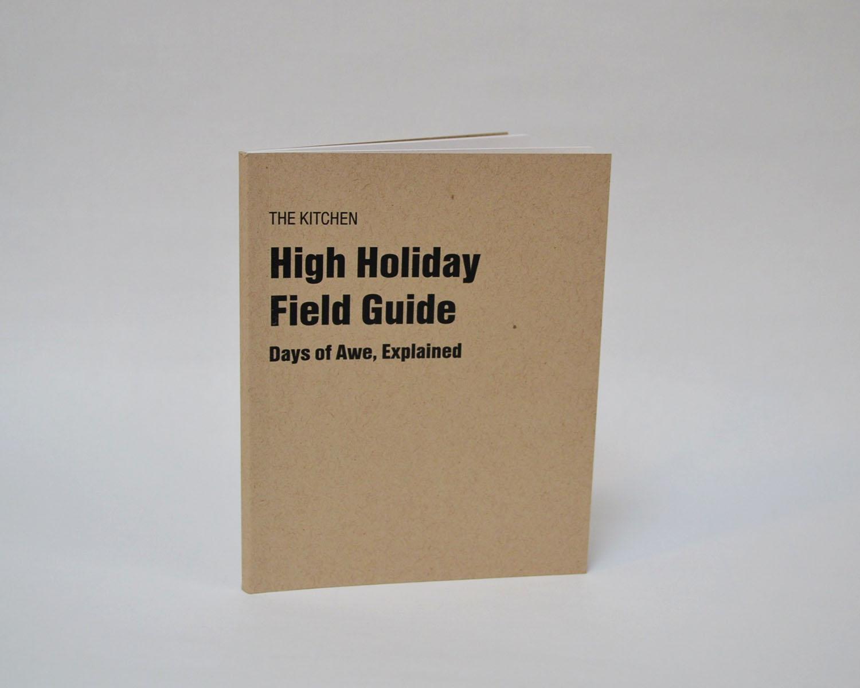 HHD_coverdesign.jpg