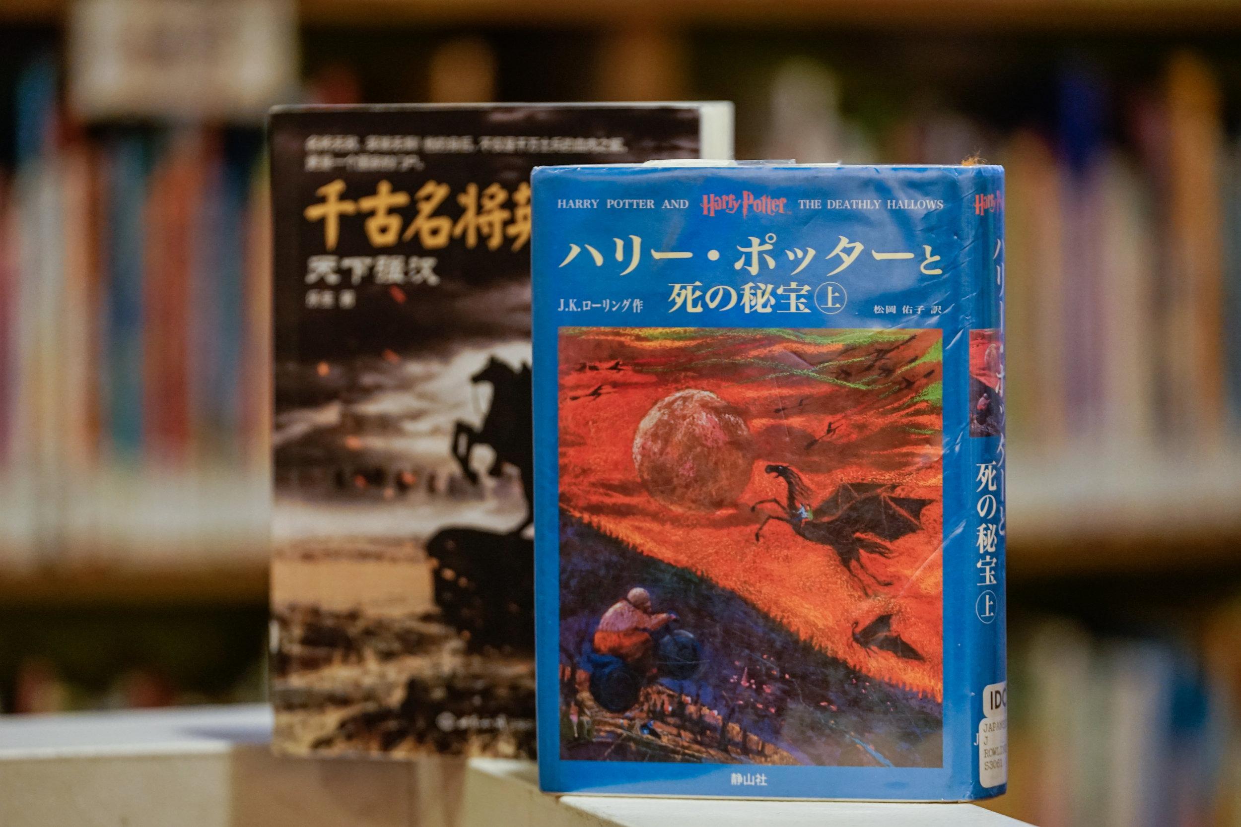 ChinatownBooks.jpg