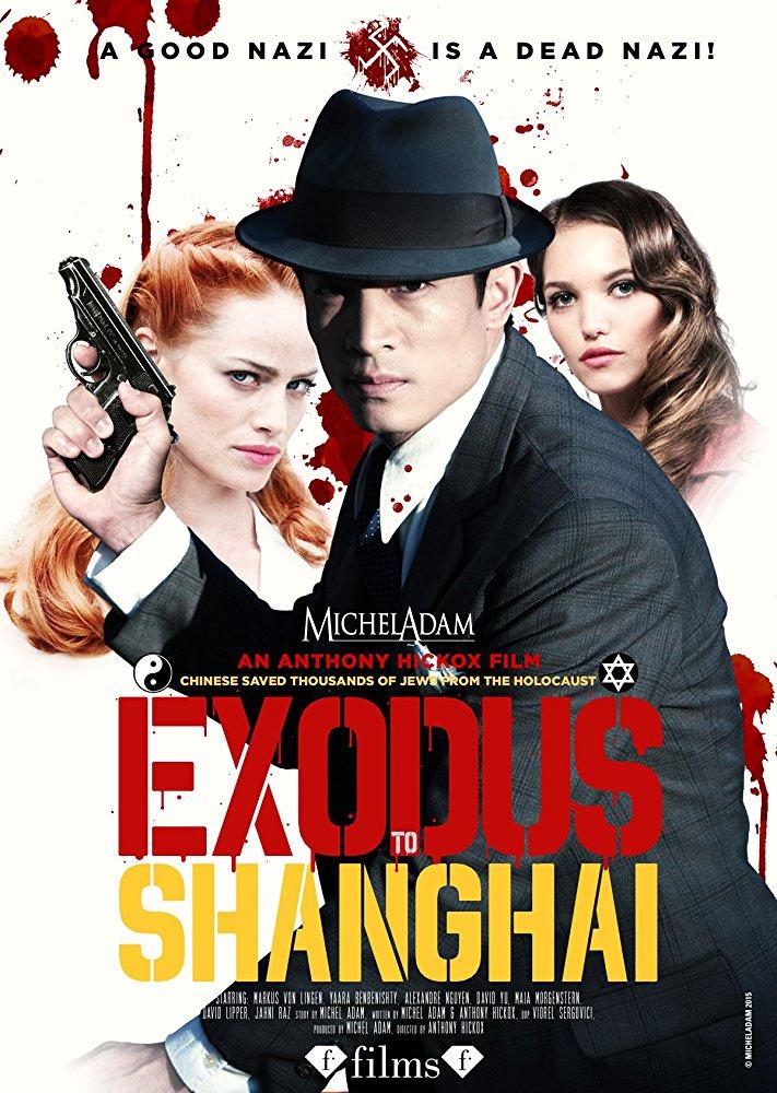 Exodus to Shanghai.jpg