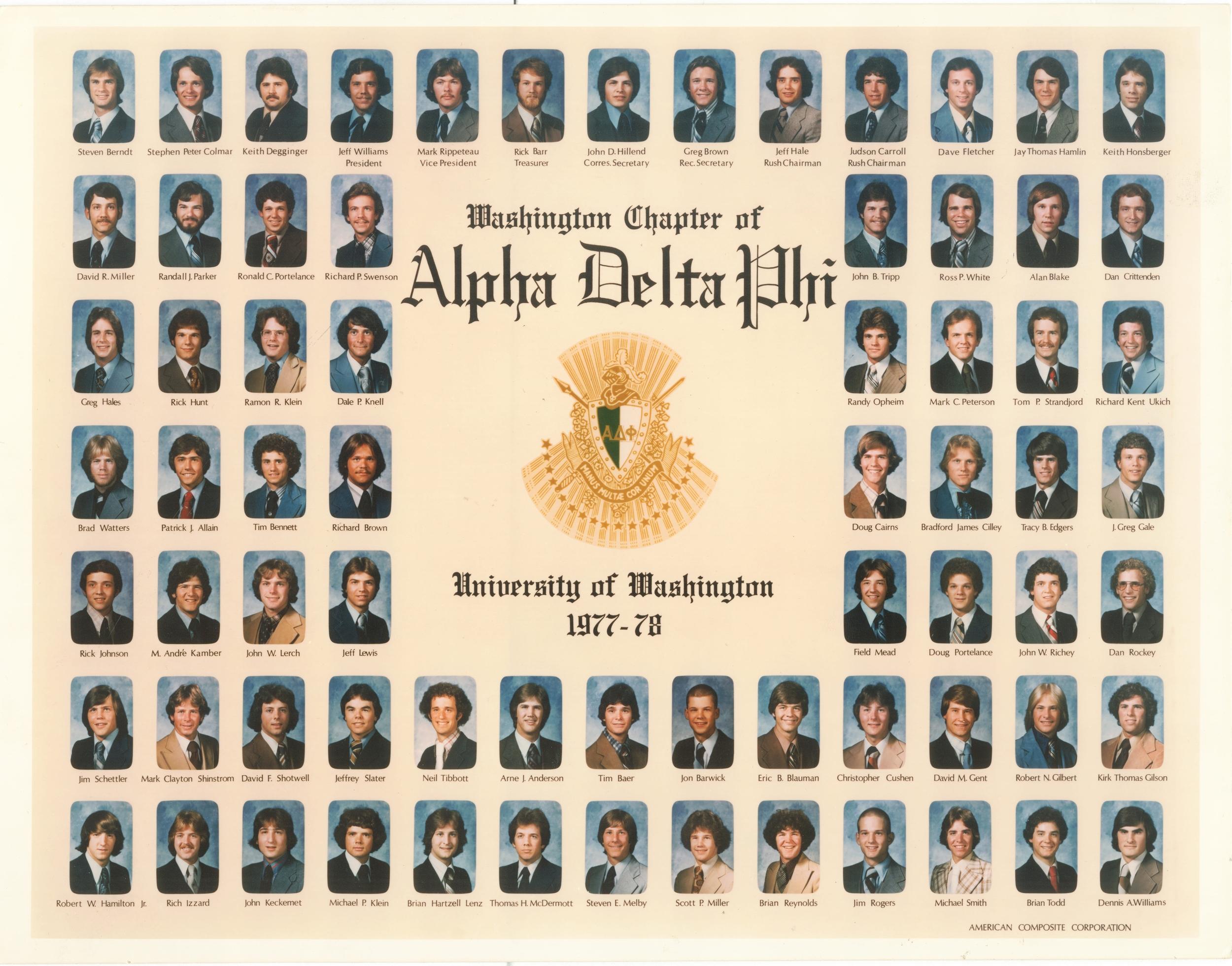 Class Picture 1977-1978 (composite).jpg