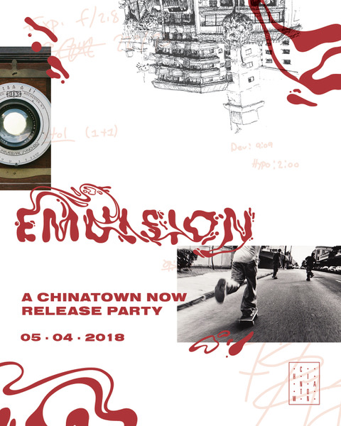 2018 CT Launch Party Flyer - INSTA1.jpeg