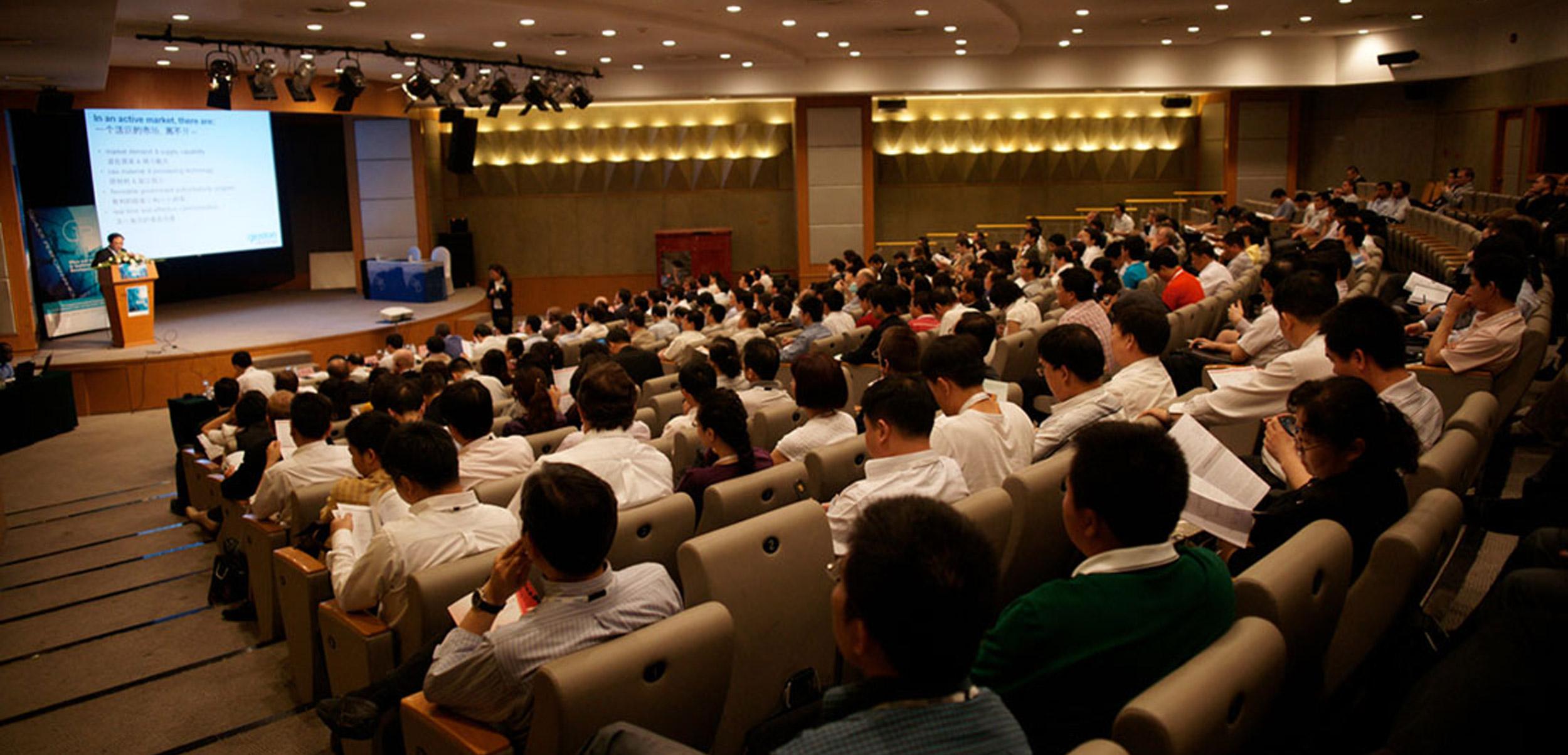 seminar-conference.jpg