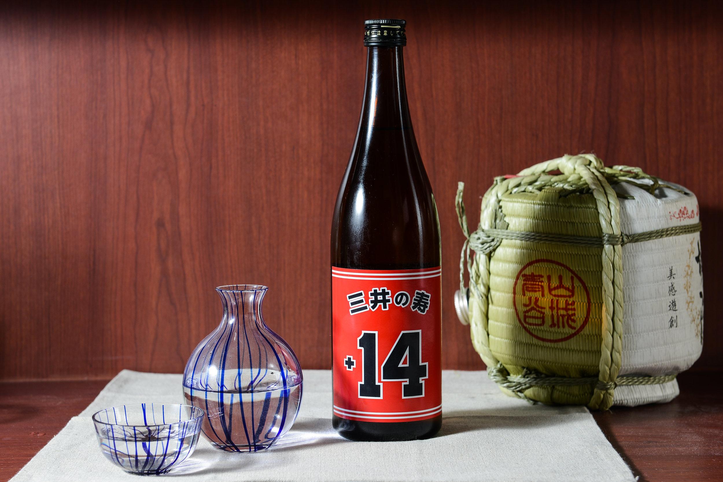 SakeNoWa酒の和_-Sake1.jpg