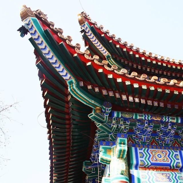 travel_beijing.jpg