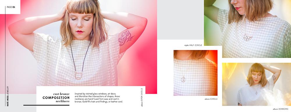 kate-miss-design-2.jpg