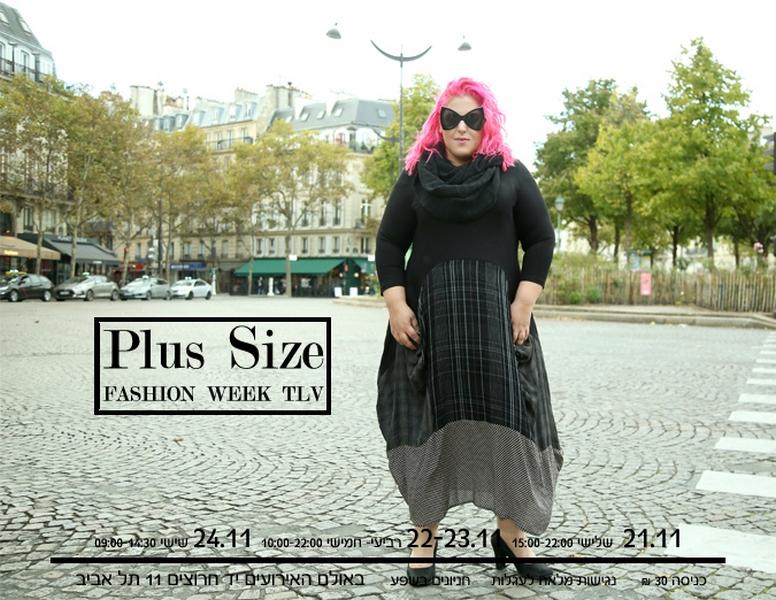 מסגרת לימור שמלה אפור שחור (Copy).jpg