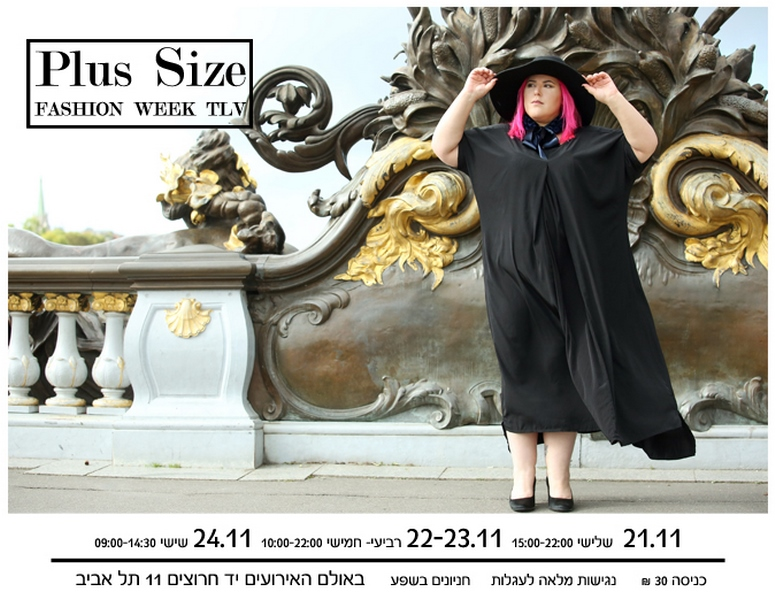 מסגרת שני שמלה גשר (Copy).jpg