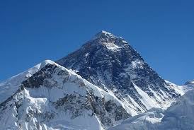 The highest mountain on planet Earth