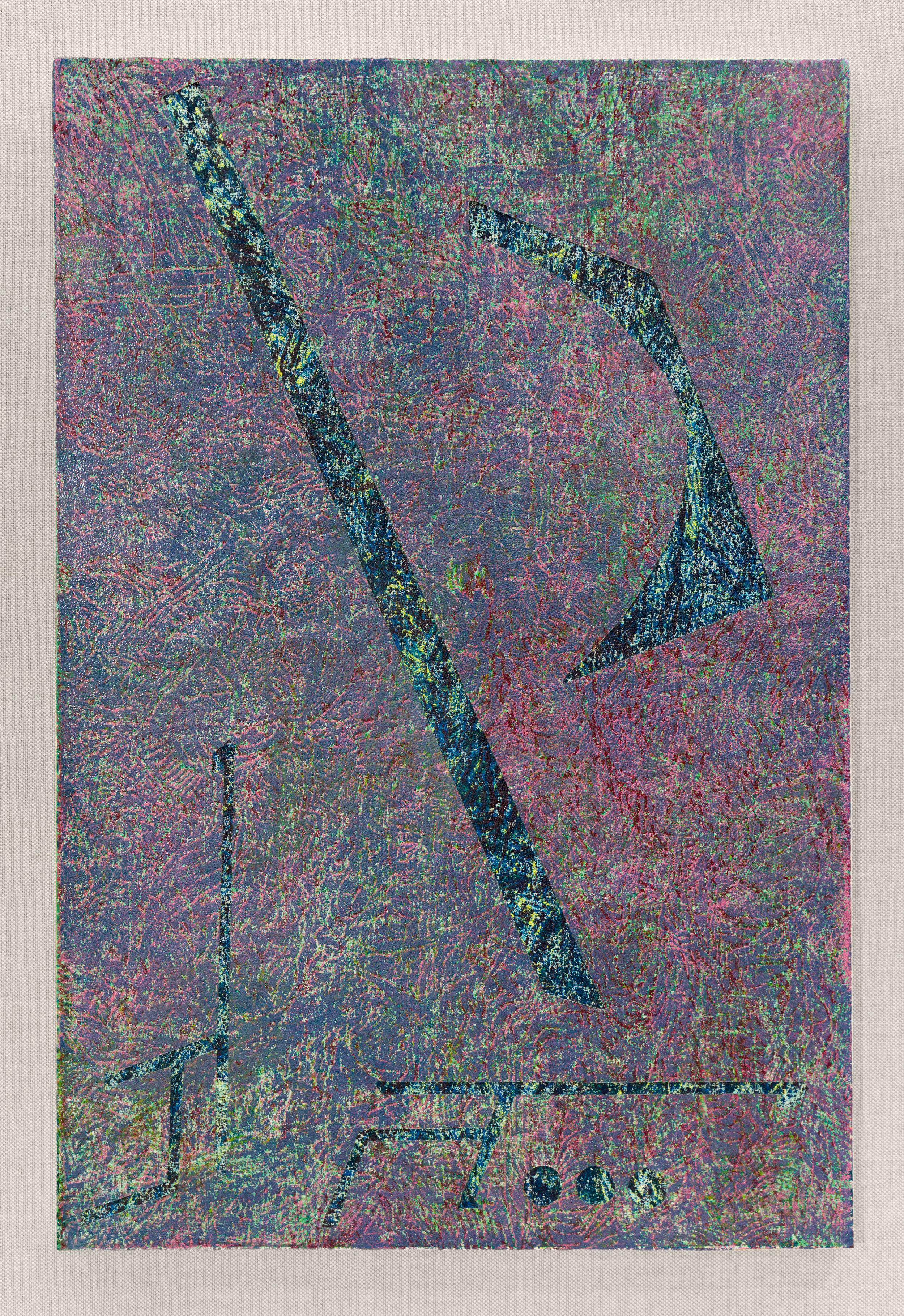 Field of Irisarri (Variation 2), Woodblock print & MDF board, Shoreline Community College, 2017