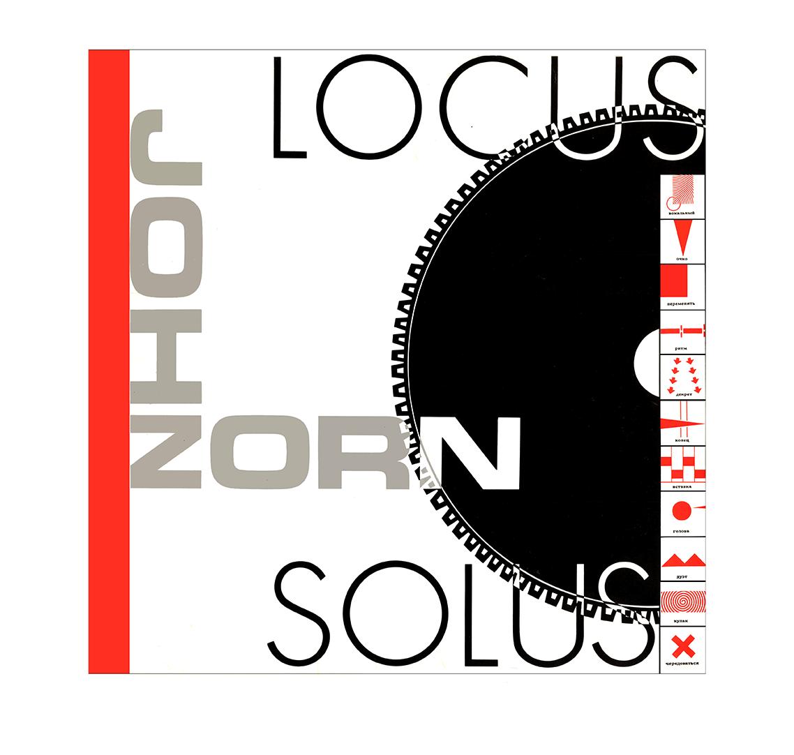 locus-solus.png