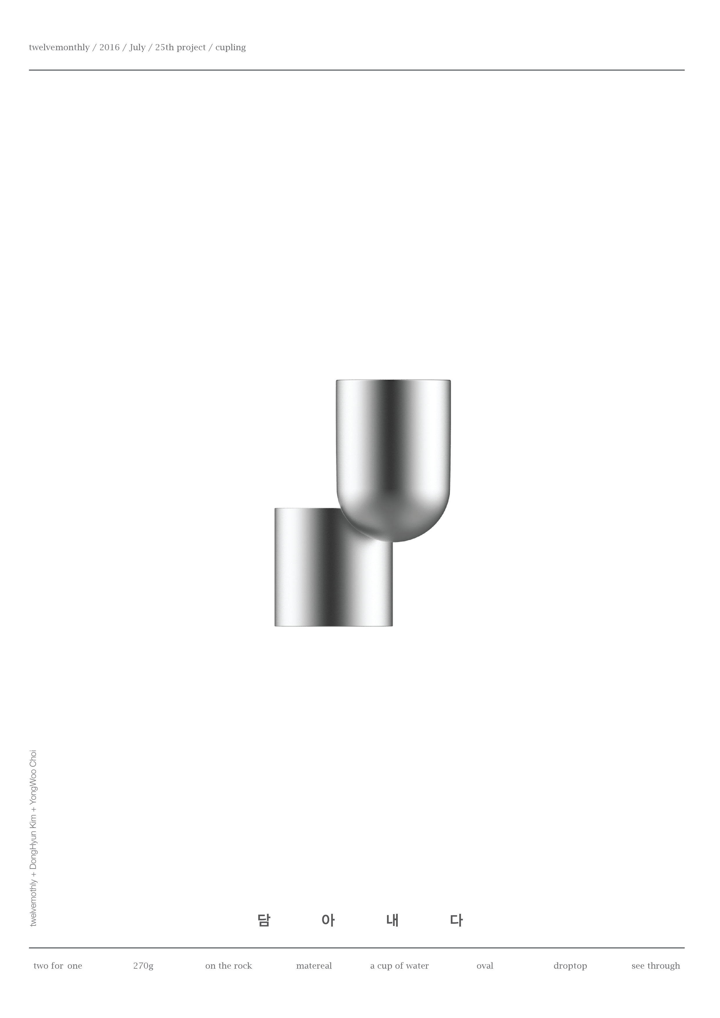 POSTER SPOON-08.png