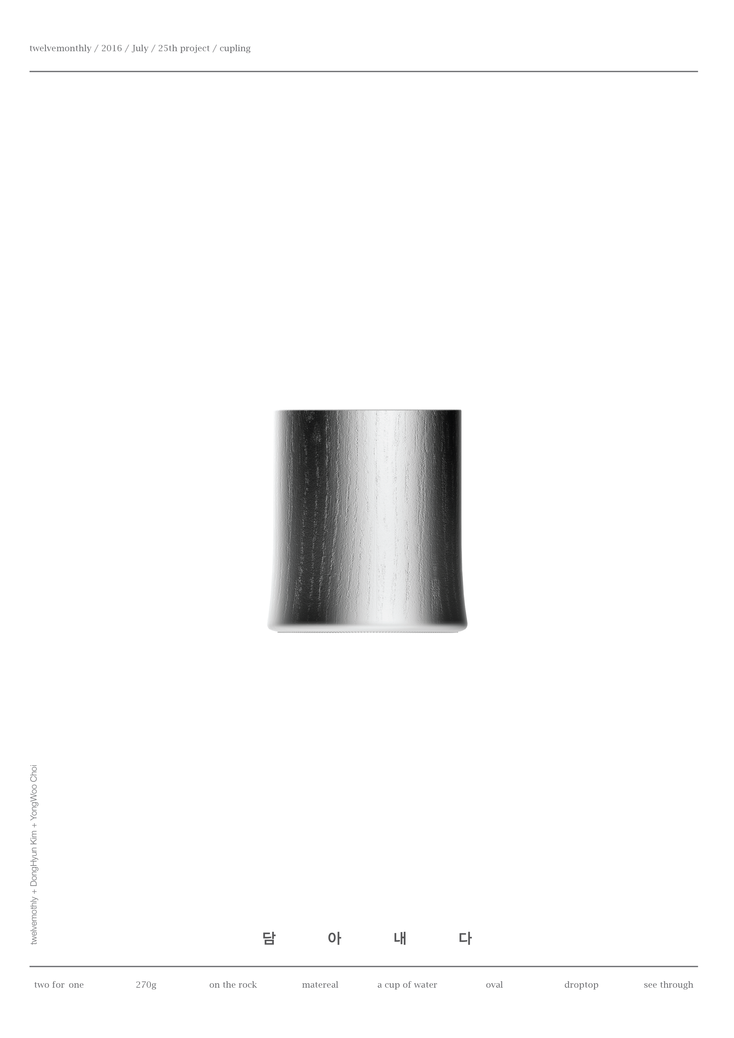POSTER SPOON-04.png