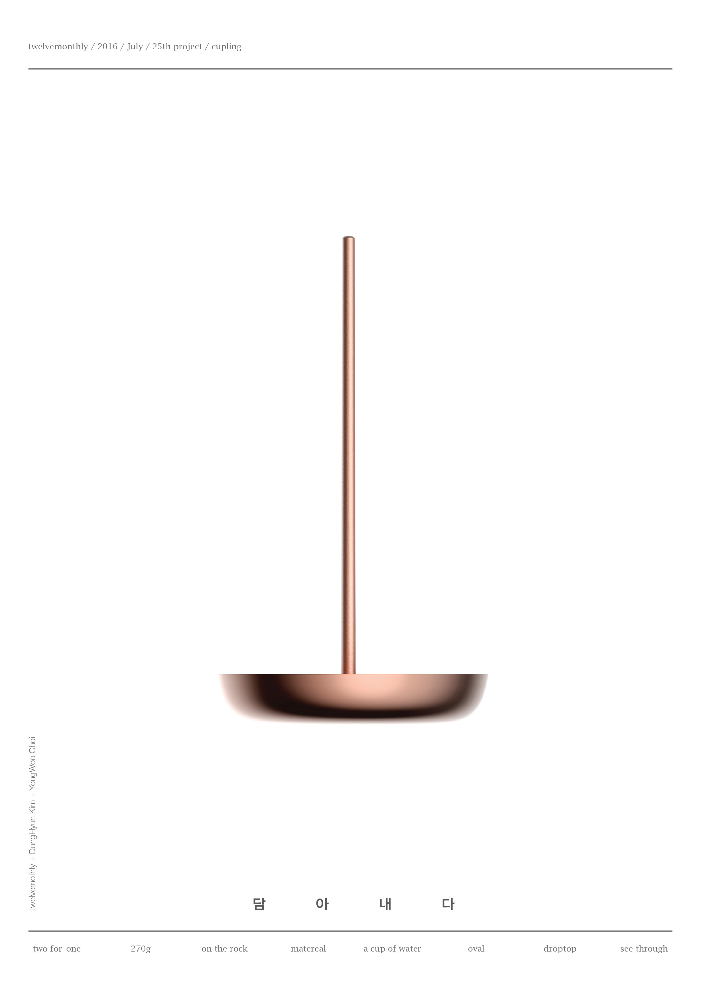 POSTER SPOON-06.png