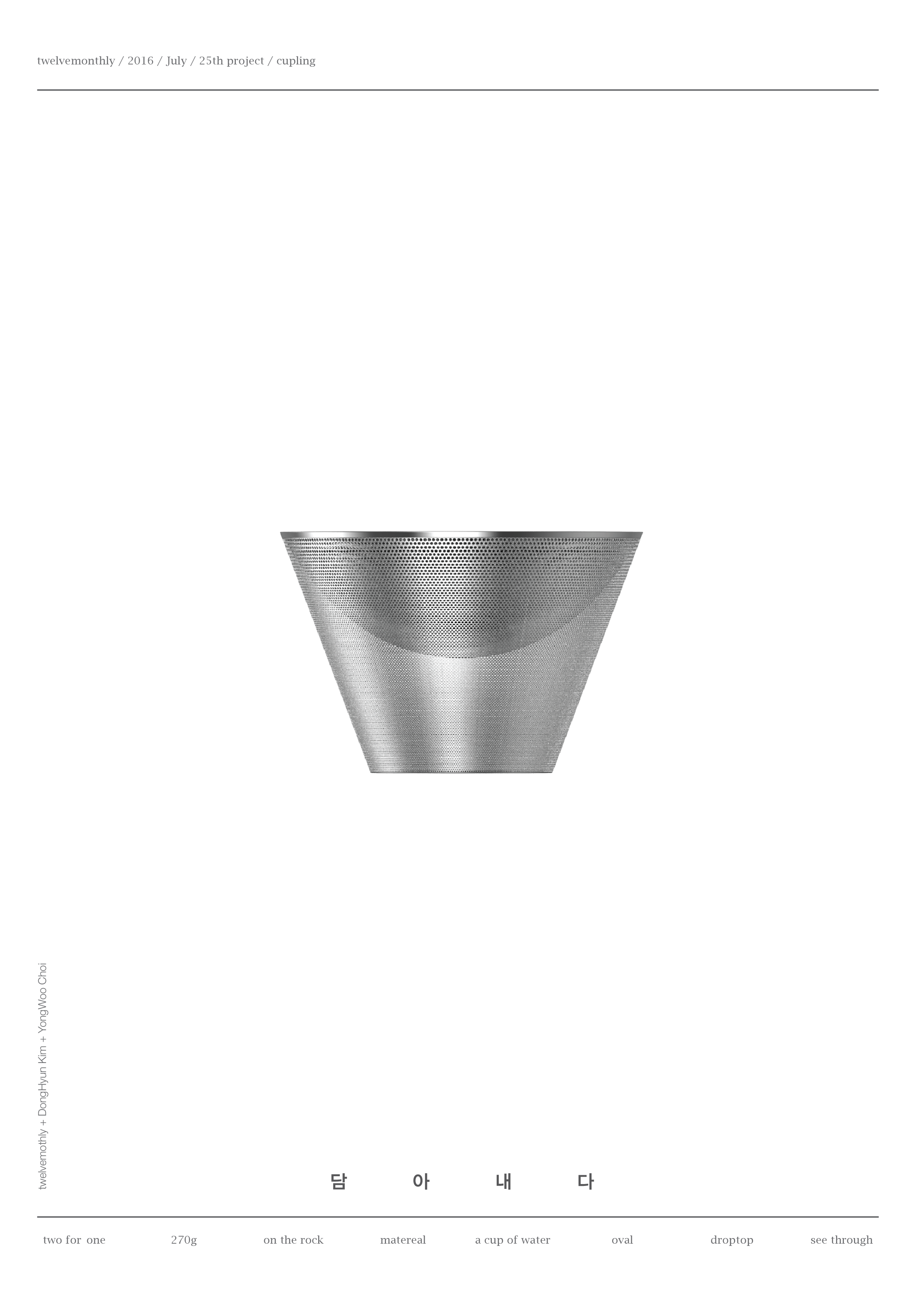 POSTER SPOON-09.png