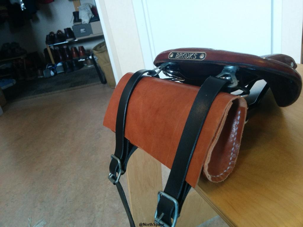 Brooks-style Bike Saddle Bag.jpg