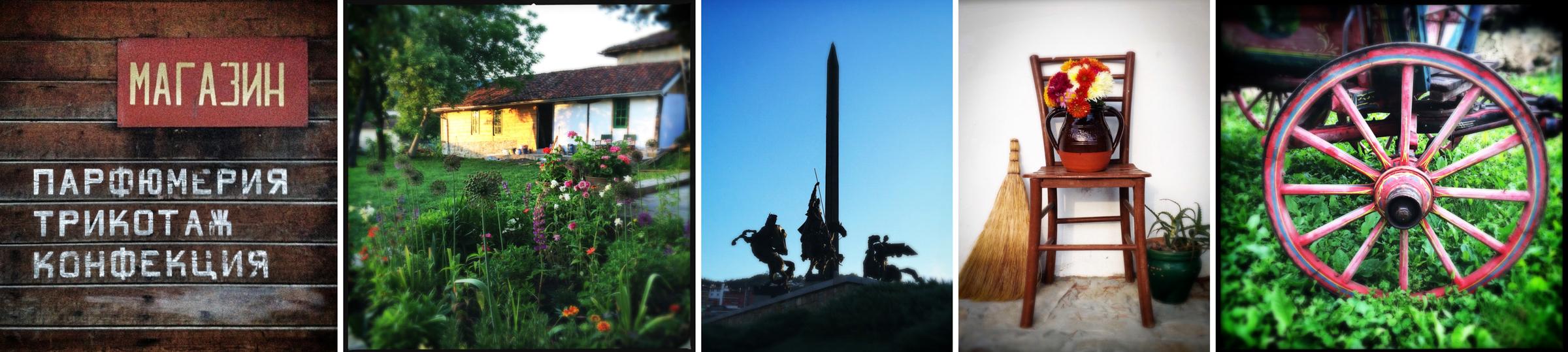 Scenes from Mindya, Bulgaria