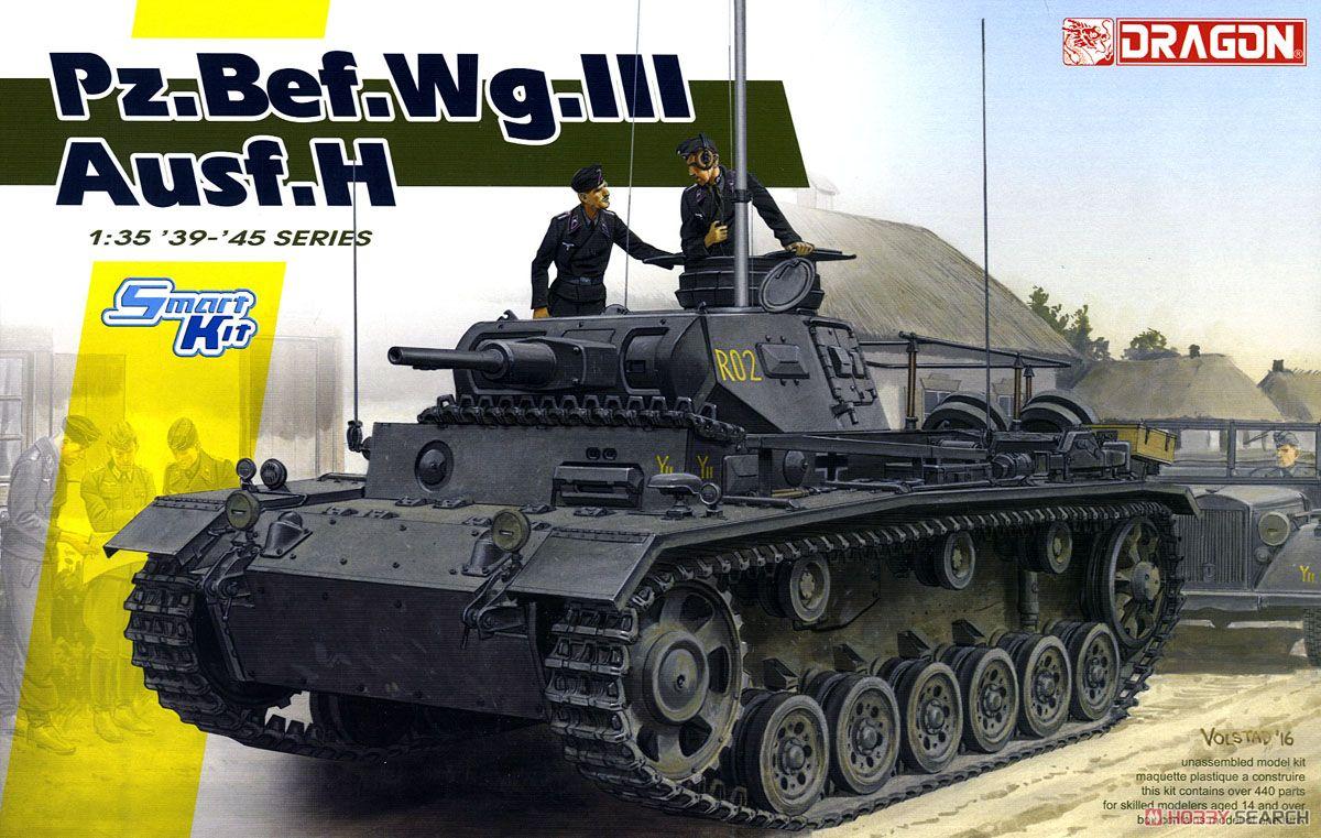 6844  Pz.Bef.Wg.III Ausf.H