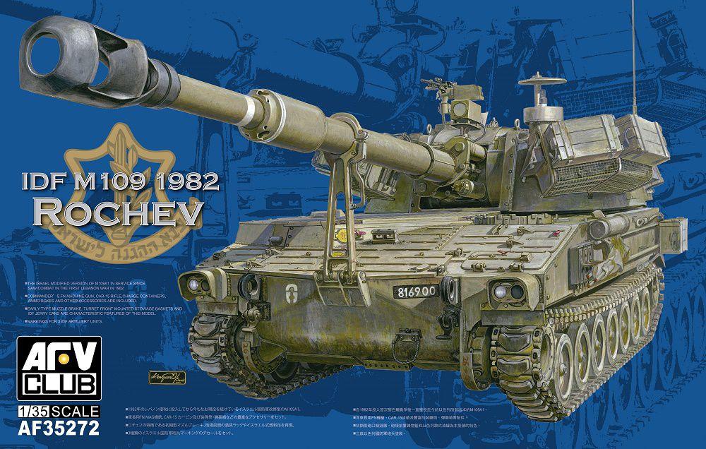 """35272  IDF M109A2 """"Rochev"""""""