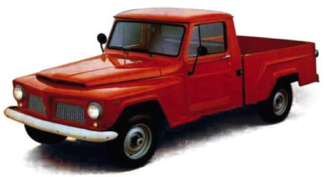 PRD393  Ford F-75 Pick Up 1980, oranje, PremiumX