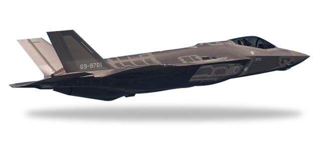 "558426  Lockheed Martin F-35A Lightning II ""JASDF"""