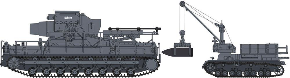 """30041  60cm/54cm Mörser Karl 040/041 """"1st Battery Adam/Baldul"""" w/Munitionspanzer IV, Hasegawa, Schaal 1/72"""