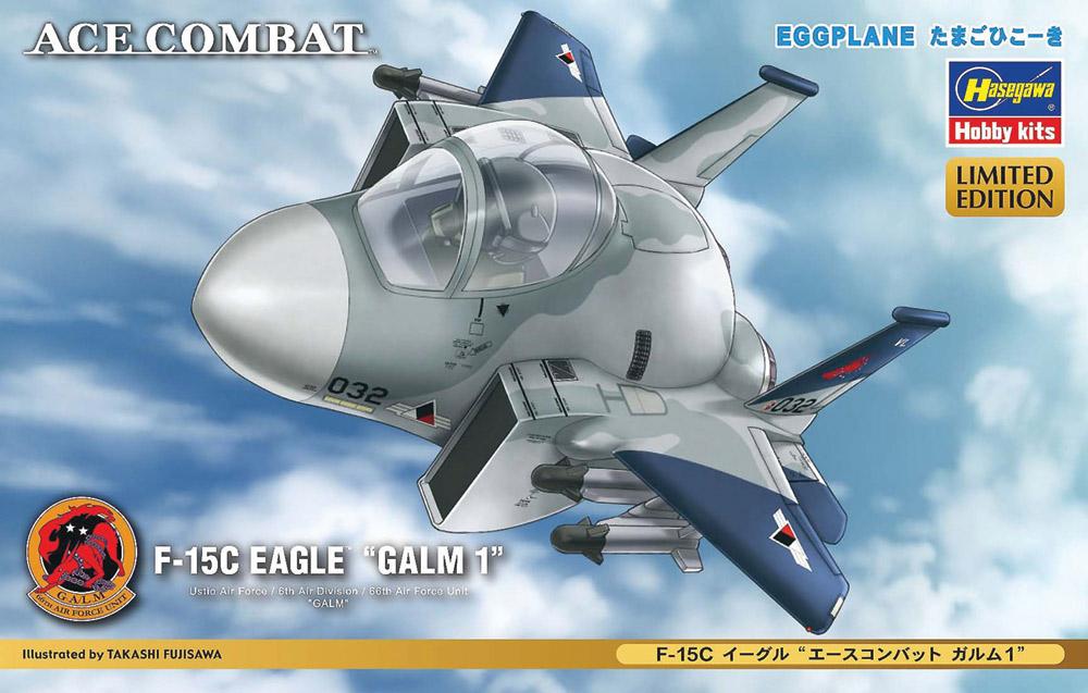 "52153  Ace Combat F-15C EAgle ""Galm 1"", Hasegawa"