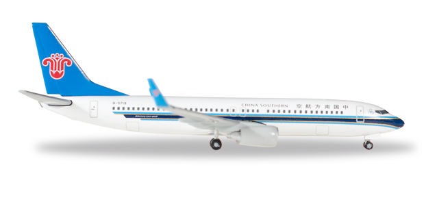 """530149  Boeing 737-800 """"China Southern Airlines"""", Herpa Wings"""