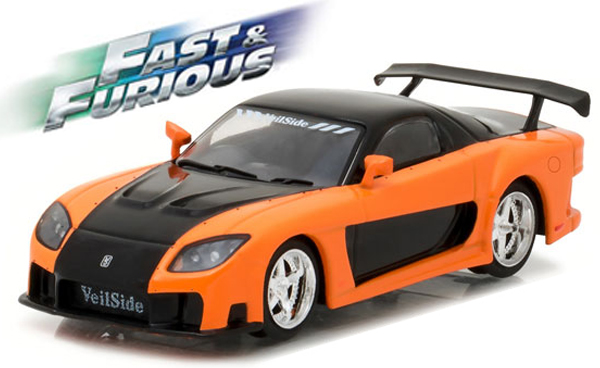 "86212    Hans's 1997 Mazda RX-7, ""The Fast and The Furious"", Greenlight"