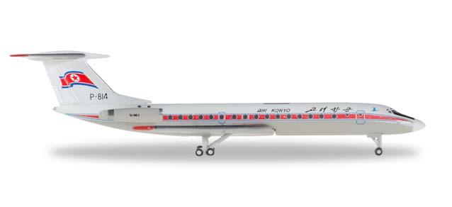 """530002  Tupolev TU-134B-3 """"Air Koryo"""", Herpa Wings"""