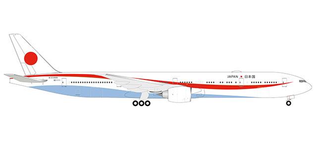 """532778 Boeing 777-300ER """"Japan Air Self Defence Force"""", Herpa Wings"""