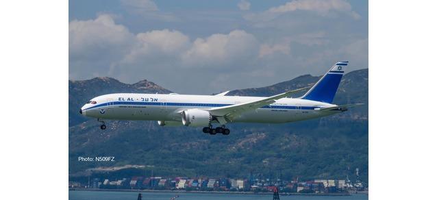 "533201 Boeing 787-9 D. ""El Al - Anniversary retro livery"", Herpa Wings"
