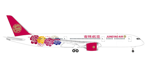 "533089 Boeing 787-9 D. ""Juneyao Airlines"", Herpa Wings"