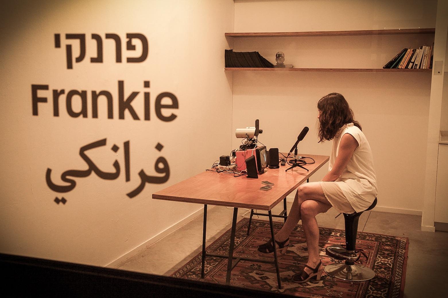 Frankie.jpg