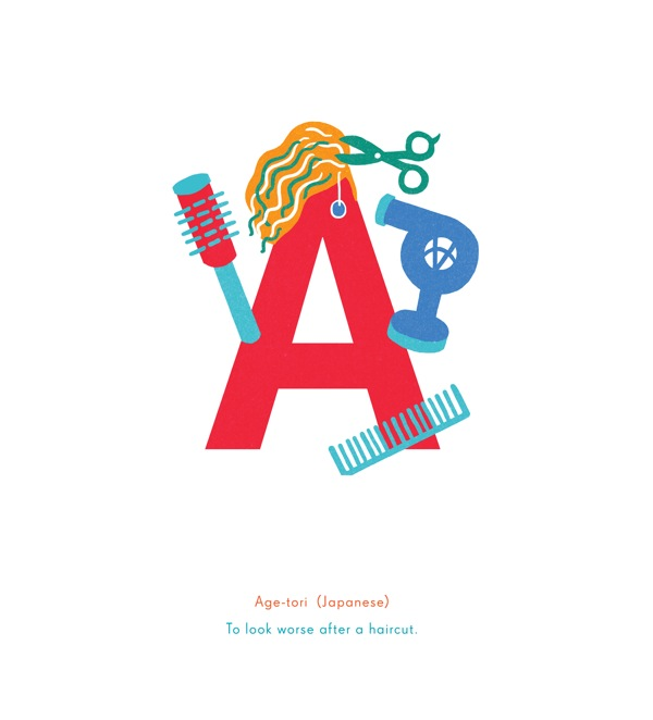 alphabet of untranslatable words