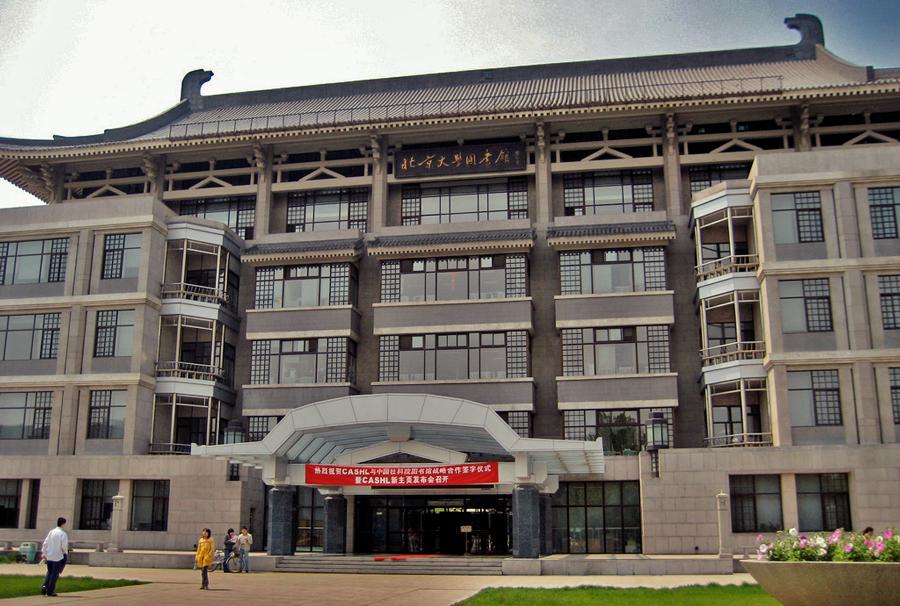 Por México, el Tec de Monterrey y la UNAM comparten la posición número 68, afianzándose como las universidades más acreditadas del país. - Foto: Flickr