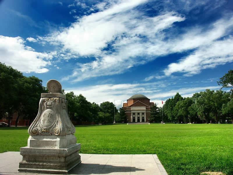 China sorprende en ranking mundial de universidades, Francia avanza posiciones gracias a la fusión de sus mejores 5 universidades y la Universidad de Oxford es por segundo año consecutivo, la mejor del mundo. - La Universidad de Tsinghua, campus Beijing. / Foto por: Shan Zhong