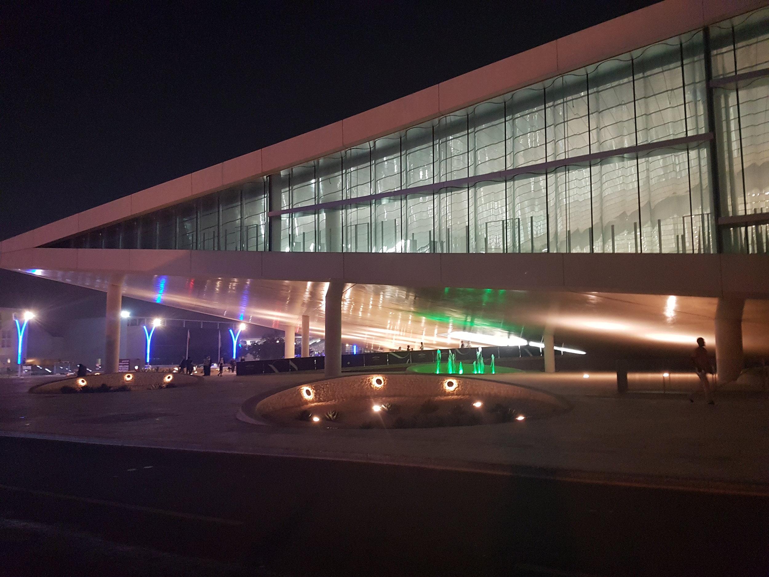 libreria nacional qatar
