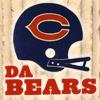 Da_Bears.jpg