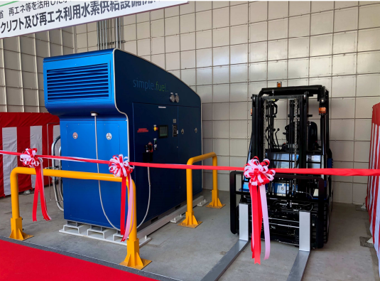 PDC Machines' Simplefuel Hydrogen Refueling Appliance for Toyota fuel cell forklifts. Source: PDC Machines
