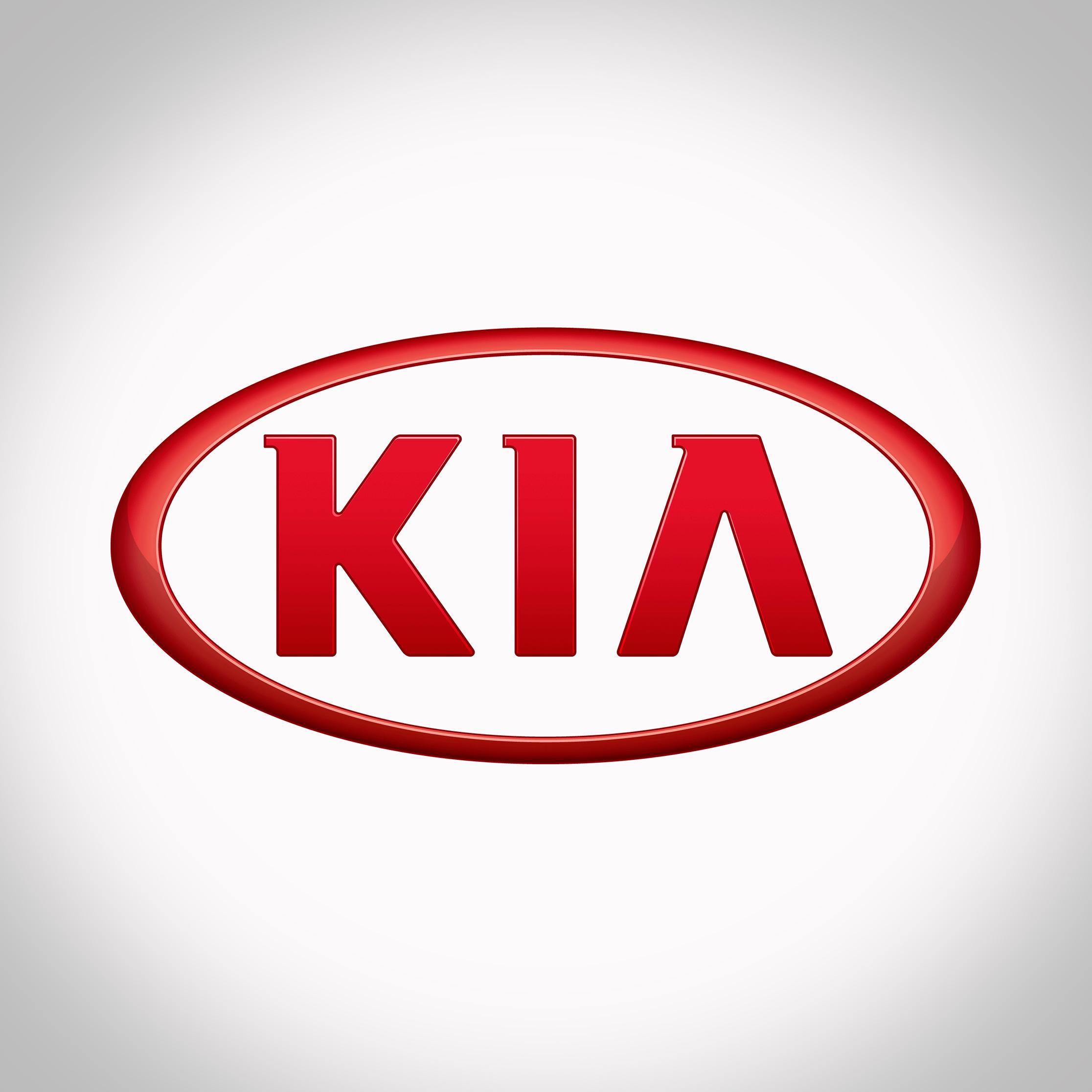 Kia_logo.jpg